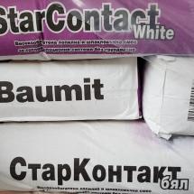 Baumit Star Contact лепило и шпакловка за топлоизолация